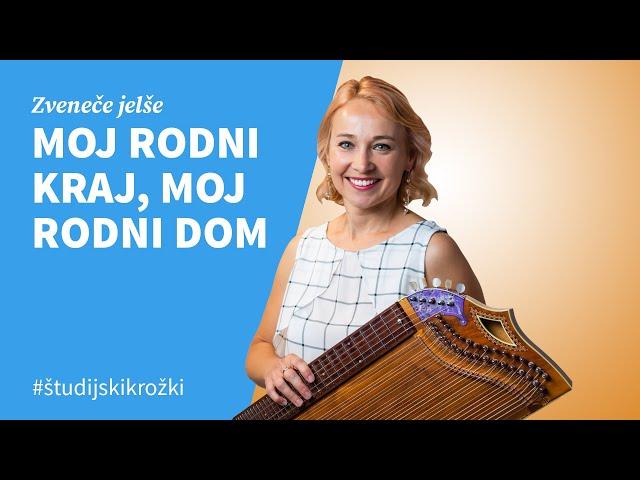 Moj rodni kraj, moj rodni dom; Jasmina Levičar