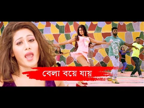 BELA BOYE JAYRE HD VIDEO | BAJE CHELE (THE LOAFER) | BAPPY & ARSHI | NEW SONG thumbnail