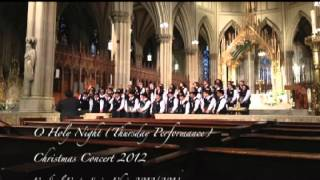 Cardinal Carter Academy for the Arts - O Holy Night