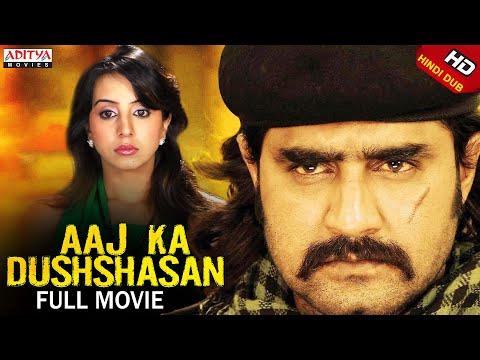 Aaj Ka Dushshasan Full Movie    Srikanth, Sanjana,Tashu Kaushik