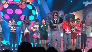 Koyote - 1999, 코요태 - 1999, Music Core 20140125
