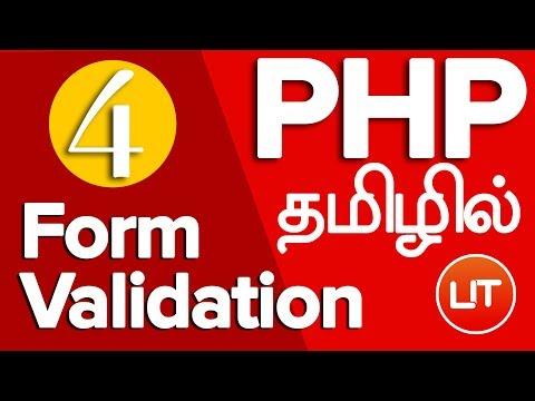 🔥 04 Form Validation in TAMIL -   PHP Login System 🔥