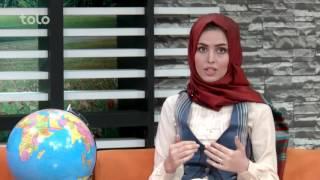 Bamdad Khosh - Full Episode - 13-06-2017 - TOLO TV / بامداد خوش - برنامه مکمل - ۲۳-۰۳-۱۳۹۶ - طلوع