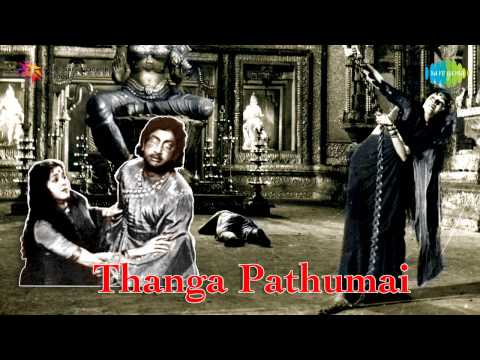Thanga Padhumai | Eedattra Paththiniyin song