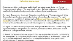 2019 Chinese Flurbiprofen Axetil Industry Analysis, Demand and Growth Rate