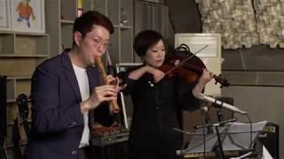 Salomone Rossi - Sonata sopra La Bergamasca