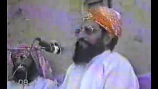 Hazrat Allama Ahmed Saeed khan Multani RA, HAZRAT ALLAMA MULTANI RA ( IBAADAT) 3/4