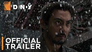 HARA KIRI: DEATH OF A SAMURAI | Official Australian Trailer