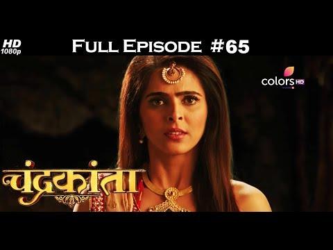 Chandrakanta - 4th February 2018 - चंद्रकांता - Full Episode