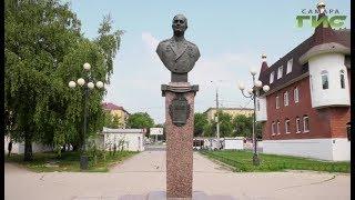Самарцы отметили день рождения знаменитого конструктора Николая Кузнецова