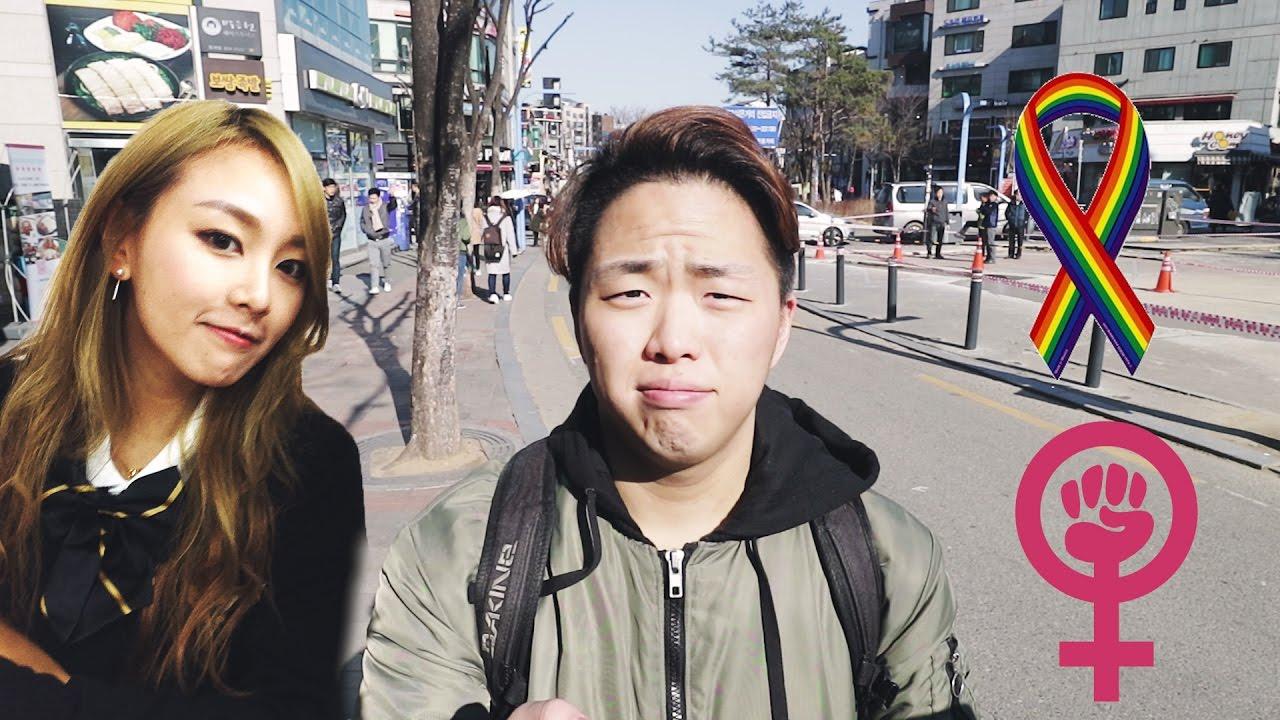 Гомосексуализ в корее