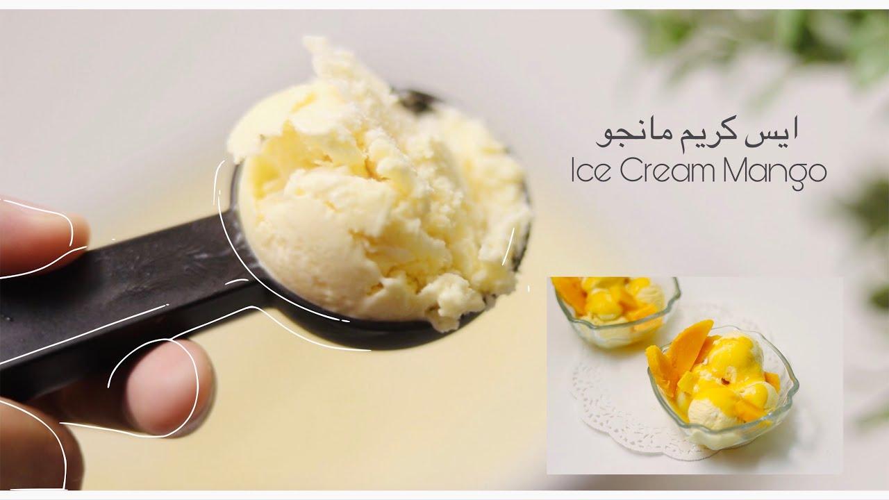 Mango Ice Cream Recipe Mango Ice Cream Recipe Mango Ice Cream Ice Cream Recipes