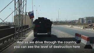 Российские военные провезли репортеров BBC по освобожденным территориям Сирии.