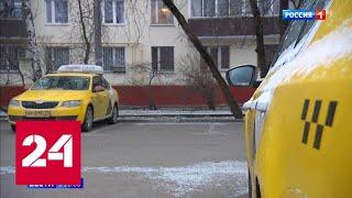 Во дворах запретили парковать коммерческий транспорт - Россия 24