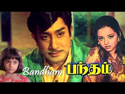 Bandham | tamil full movie