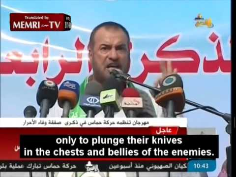 Allah poprzysiągł prześladować Żydów do końca świata