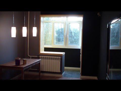 Объединяем Балкон с комнатой!Стыд и стыки обоев!Столешница из дерева,черная стена!Ремонта балкона