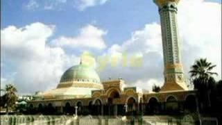 Islamic Adhan