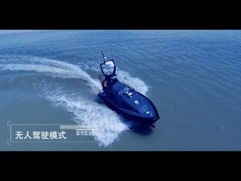 Oceanalpha High speed security patrol unmanned surface vessel