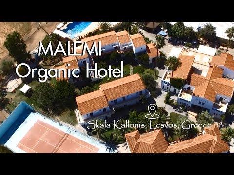 Malemi Organic Hotel | Skala Kallonis, Lesvos, Greece