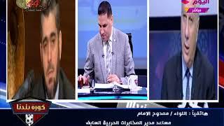 مساعد المخابرات الحربية الأسبق: رشاوي قطر ثابتة بالأدلة والبراهين وهذه هي رسالتي للإعلاميين..