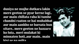 The dialogue that make Rajesh Khanna the First Superstar of the Bollywood