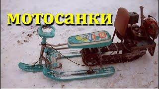 видео Снегокаты для детей