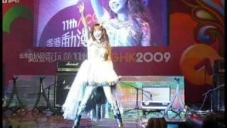 中川翔子1/8/2009 第11屆香港動漫電玩節演出〈残酷な天使のテーゼ〉(《...
