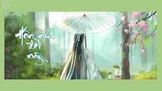 [Vietsub Pinyin] Hơn Nửa Đời Này - Linh Nhất Cửu Linh Nhị | 此生过半 - 零一九零贰 - Nhạc Hot Tik Tok