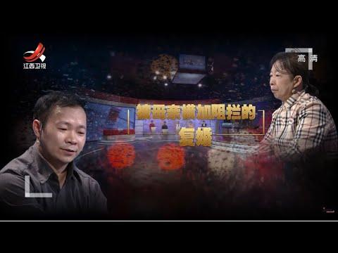 中國-金牌調解-20211024-軟弱男因巨額債務鬧自殺老母親對兒子復婚橫加阻攔