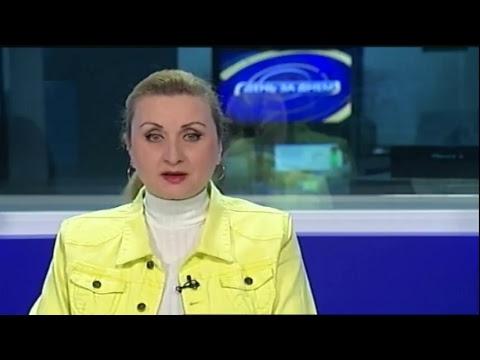 Канал Кіровоград: 14.12.2018. Новини. 13:30