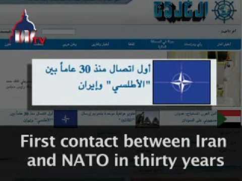 Iran in the Press  (March 27, 2009)