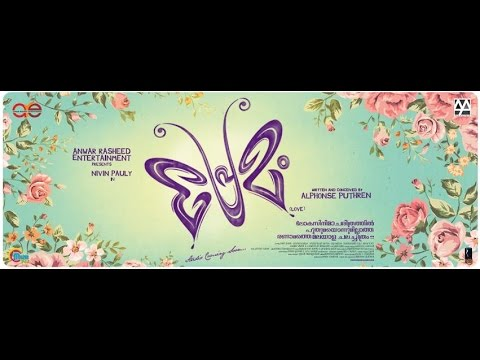 Premam Movie First Look Poster Unveiled | Hot Malayalam News