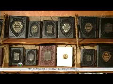 Подарок на века - эксклюзивные подарочные издания книг в кожаном переплете ручной работы.