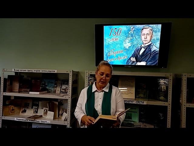 Алевтина Лемешева читает произведение «Мать» (Бунин Иван Алексеевич)