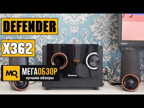 Defender X362 - Обзор акустической системы 2.1