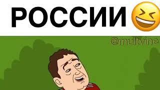 СБОРНАЯ РОССИИ! ПРИКОЛЫ ПРО ФУТБОЛ.