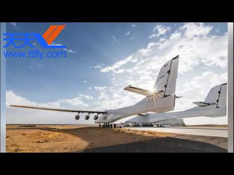 World's largest plane Stratolaunch taxis down the runway