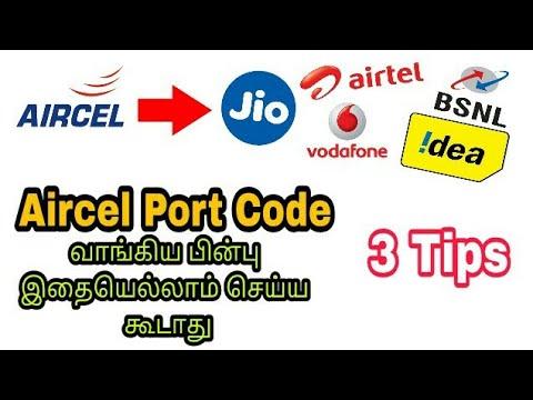 Aircel Port Code வாங்கிய பின்பு இதையெல்லாம் செய்ய கூடாது | Aircel port code | News Tamizha