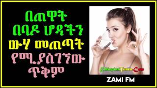 The benefit of drinking water with an empty stomach