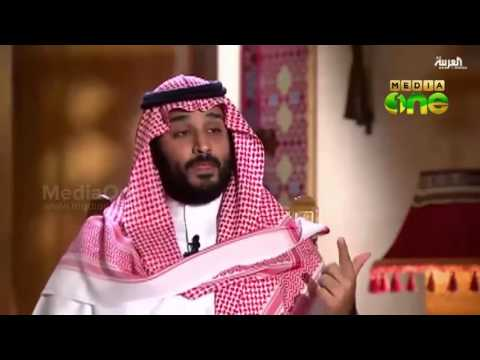 Weekend Arabia | Saudi Arabia Faces Its Future in Vision 2030 Reform Plan (Epi159 Part1)