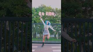 트와이스 Twice 'KURA-KURA' DANCE COVER