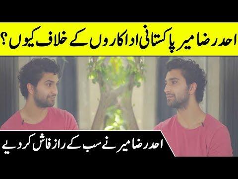 Ahad Raza Mir Exposed Big Secrets Of Showbiz | FHM | Desi