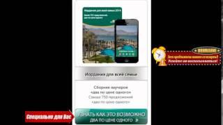 Кипр отдых в ноябре отзывы(, 2014-12-10T06:23:27.000Z)