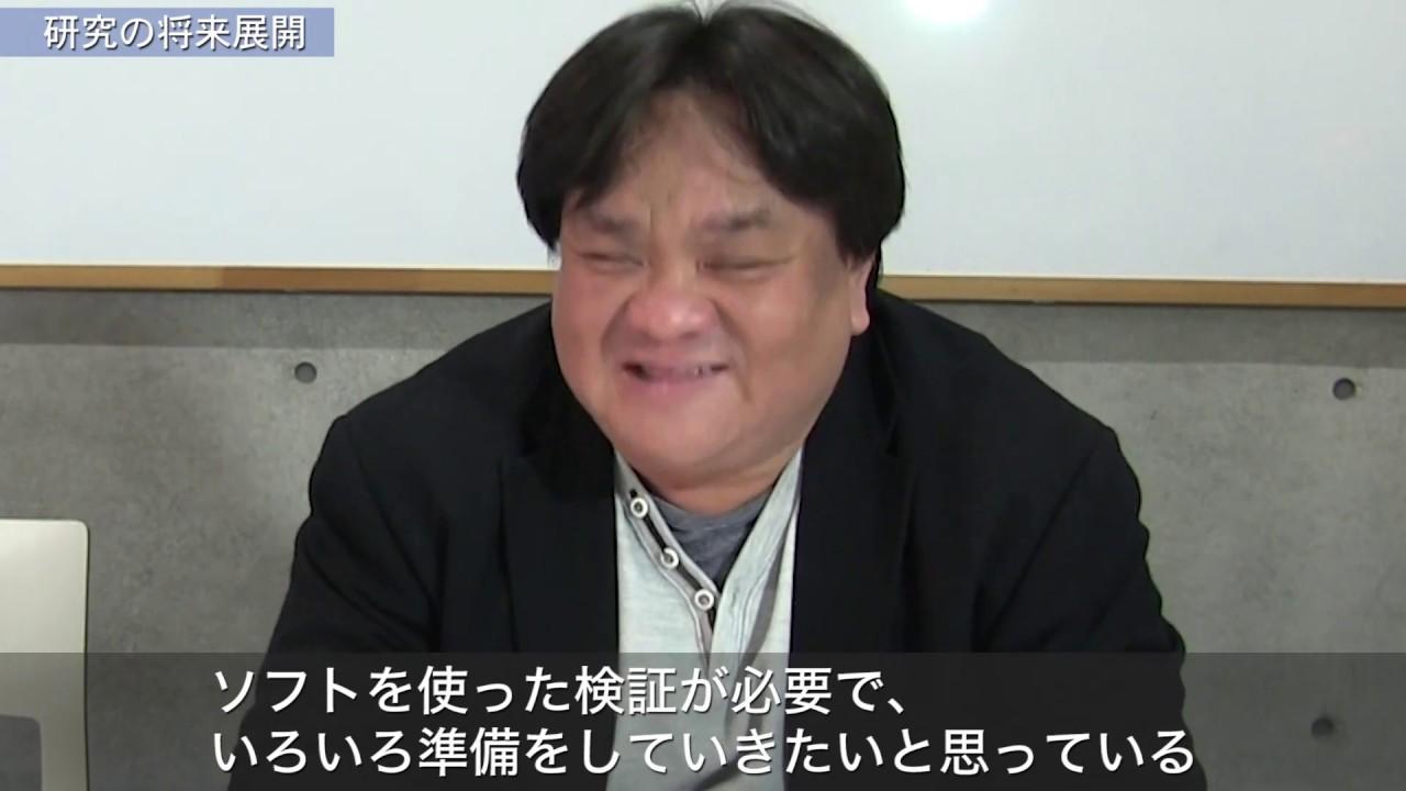 FORUM8 アカデミーユーザ紹介 第...