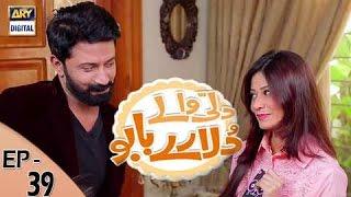 Dilli Walay Dularay Babu Ep 39 - 20th May 2017 - ARY Digital Drama
