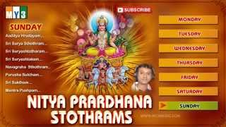 Super Hit Devotional Songs | Daily Chants | 7 days Juke Nox - BHAKTHI