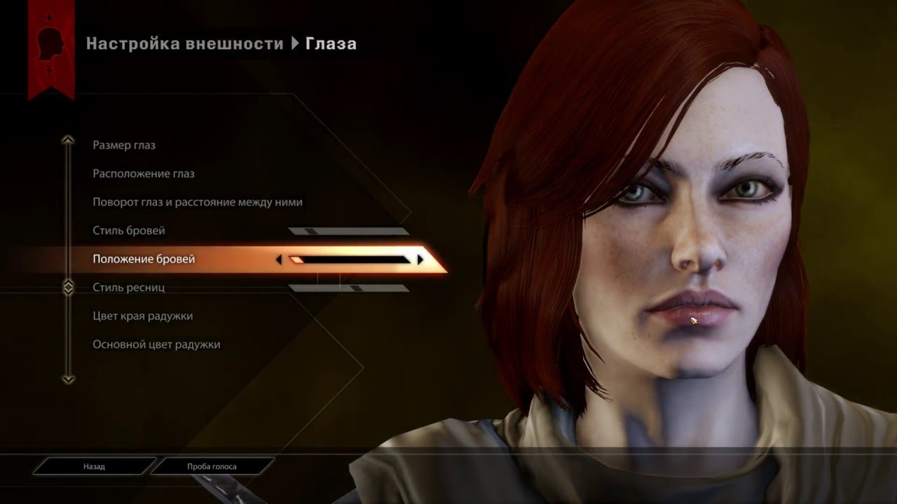 dragon age inquisition how to find serpent stone