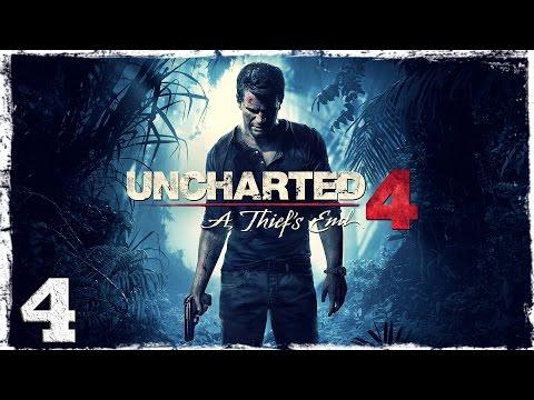 Смотреть прохождение игры [PS4] Uncharted 4. #4: Гектор Алькасар.
