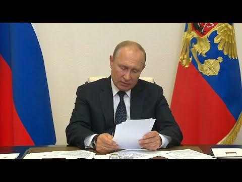 Путин назвал условие для единой формулы цены на газ в ЕАЭС